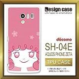 SH-04Eケース SH-04Eカバー SH-04E専用ケース TPUケース/AQUOS PHONE EX SH-04E /1136_桜女子(カワイイ_花)