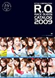Style Corporation Race Queen Catalog 2009 [DVD]