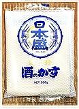 日本盛 酒粕 板 200g×2袋 【灘生粋】