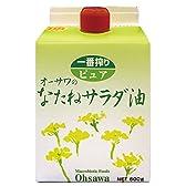 オーサワジャパン オーサワのなたねサラダ油 600g