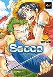 コミックス / Secco のシリーズ情報を見る