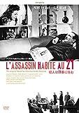 犯人は21番に住む -デジタルリマスター版- [DVD] 北野義則ヨーロッパ映画ソムリエ・ 戦後~1948年ヨーロッパ映画BEST10