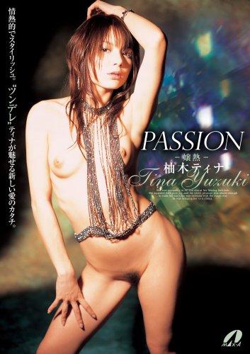PASSION-嬢熱-