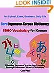 Core Japanese-Korean Dictionary  (180...