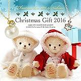 《2016年限定》クリスマスべア&ネックレスのギフト