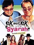 Ek Aur Ek Gyaraah - Comedy DVD, Funny Videos