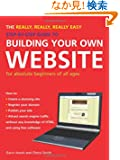 The Really, Really, Really Easy Step-by-step Guide to Building Your Own Website: For Absolute Beginners of All Ages (Reall...