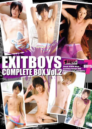 EXITBOYS COMPLETE BOX 7枚組 Vol.2 [DVD]
