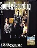 サウンド&レコーディング・マガジン (Sound & Recording magazine) 2008年 8月号 [雑誌]