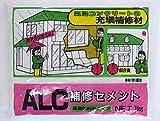 家庭化学工業:ALC補修セメント 1kg hc3590911000