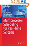 Multiprocessor Scheduling for Real-Time Systems (Embedded Systems)