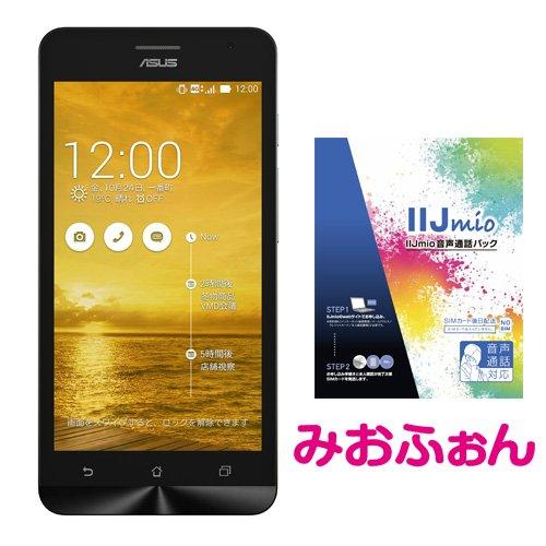 """「ZenFone 5」Amazonで購入すると""""みおふぉん(IIJmio)""""がついてくるキャンペーン実施中"""