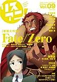 リスアニ!Vol.09