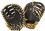 Mizuno GXF75 World Win Series 12 1/2 Inch First Base Baseball Mitt