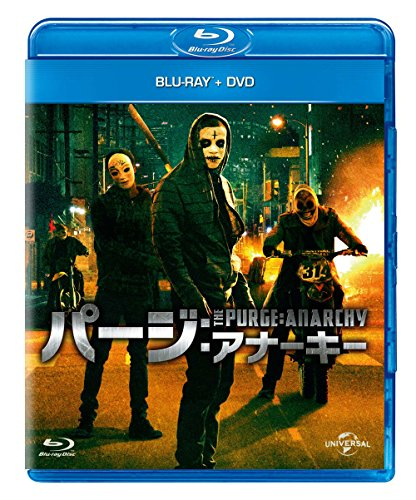 パージ:アナーキー ブルーレイ+DVDセット [Blu-ray]