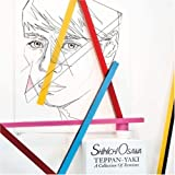 TEPPAN-YAKI -A Collection Of Remixes-