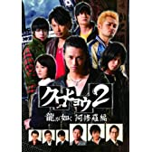 2   DVD-BOX 