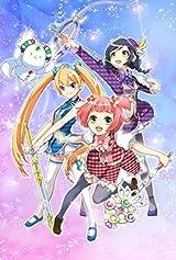 「魔法少女?なりあ☆がーるず」BD第1~4巻の予約開始