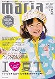 maria (マリア) 2008年 05月号 [雑誌]