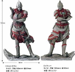 ウルトラ十二神将シリーズ 2体セット(ウルトラマン&ゾフィー)