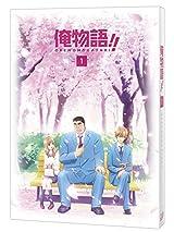 アニメ「俺物語!!」BD全8巻予約開始。ドラマCDなど同梱
