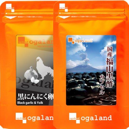 黒にんにく卵黄+国産福山黒酢カプセル