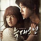オオカミ少年 韓国映画OST (韓国盤)
