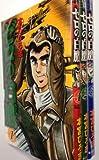 ゼロの白鷹 文庫版 コミック 全3巻完結セット (集英社文庫―コミック版)