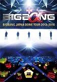 BIGBANG JAPAN