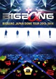 BIGBANG JAPAN DOME TOUR 2013~2014 (DVD 3���g+LIVE CD 2���g +PHOTO BOOK) (���񐶎Y�����)