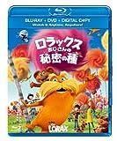 ロラックスおじさんの秘密の種 ブルーレイ+DVDセット(デジタル・コピー付) [Blu-ray]