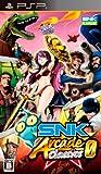SNK ARCADE CLASSICS 0