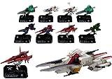 コスモフリートコレクション 機動戦士ガンダムACT3 機動戦士Zガンダム篇 戦艦 メガハウス(全9種セット)