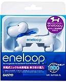SANYO 簡易電池チェッカー付NEW eneloop 単3形2本 HR-3UTGB-2L