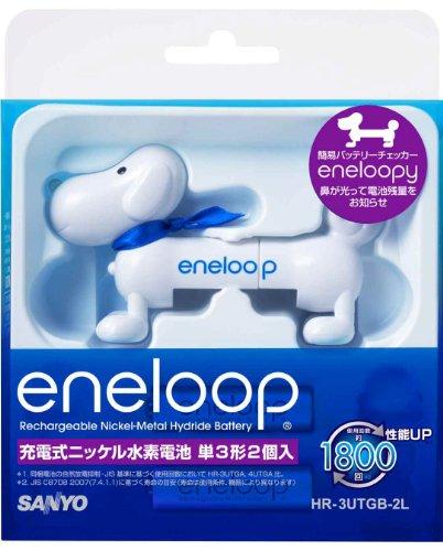 eneloopy HR-3UTGB-2L