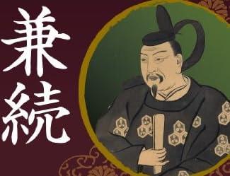 歴史秘話ヒストリア 戦国武将編 二 直江兼続 ただ、人を助けたい ~兼続と「義」の後継者たち~ [DVD]