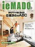 終業時刻頃に出社する社長のはた迷惑なやる気。 + 日本建築出版社のアンケートはがきについて。