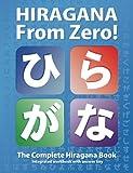 Hiragana from Zero!