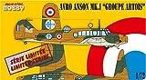 スペシャルホビー 1/72 アブロ・アンソン汎用輸送機・自由フランス軍 SH72254