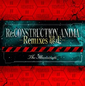 THE ILLUMINATI - RE:CONSTRUCTION ANIMA -REMIXES- - Amazon.com Music