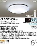 パナソニック照明器具(Panasonic) Everleds LEDシーリングライト【~6畳】 調光タイプ LSEB1068 (昼白色)