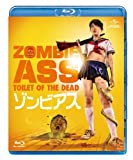 Japanese Movie - Zombie Ass [Japan BD] GNXD-1015