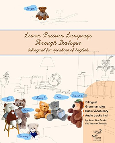 pdf reader russian to english