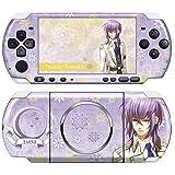 デザエッグ デザスキン 神々の悪戯 for PSP-3000 デザイン03(月人)DSGA-PPK2-m03
