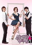 ユン・ウネ主演 韓国ドラマ お嬢さまをお願い OST