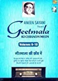 Geetmala Ki Chhaon Mein Vol - 6 to 10