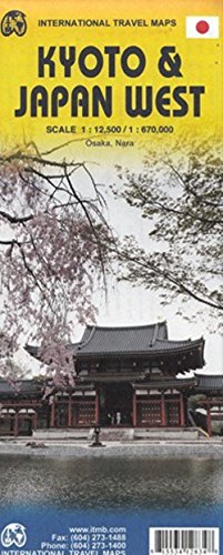 Kyoto 1 : 12 500 & Japan West 1 : 1 100 000