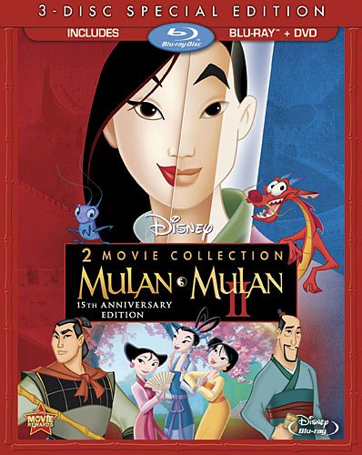51QrxwmxrPL Mulan / Mulan II (Blu ray + DVD)