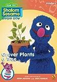 Shalom Sesame 2010 #4: Grover Plants a Tree
