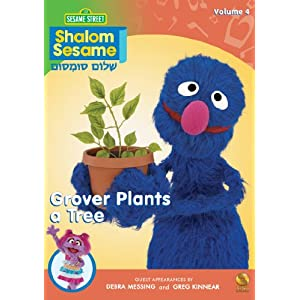 Grover Teaches Tu B'Shevat